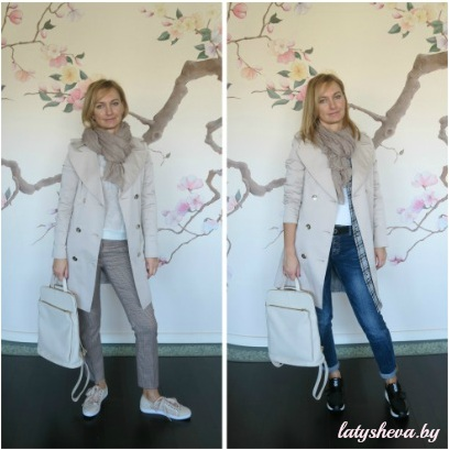 razbor-garderoba-imidzh-stilist-latysheva