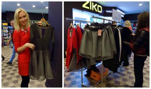 stilist-imidzhmeyker-modnyy-market-minsk